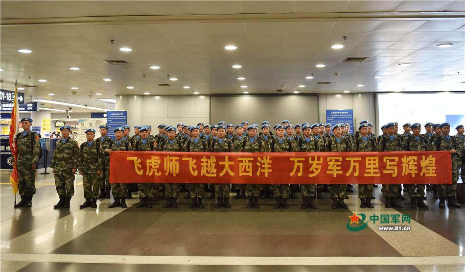 9月27日20时,我国第十九批赴利比里亚维和部队124名官兵从北京国际机场出发,飞赴利比里亚首都蒙罗维亚任务区,与第十八批赴利比里亚维和部队进行轮换,开始执行长达12个月的维和任务。