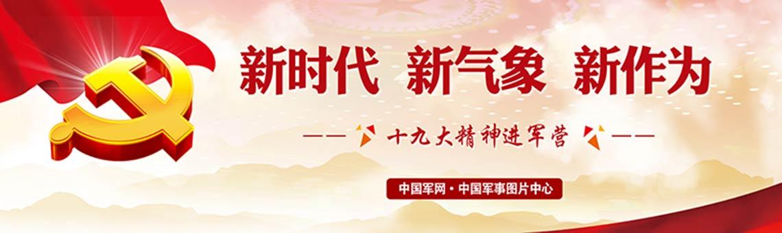 """澳门电子游艺城:""""飞豹""""闻令而动_全员出击叱咤海天"""