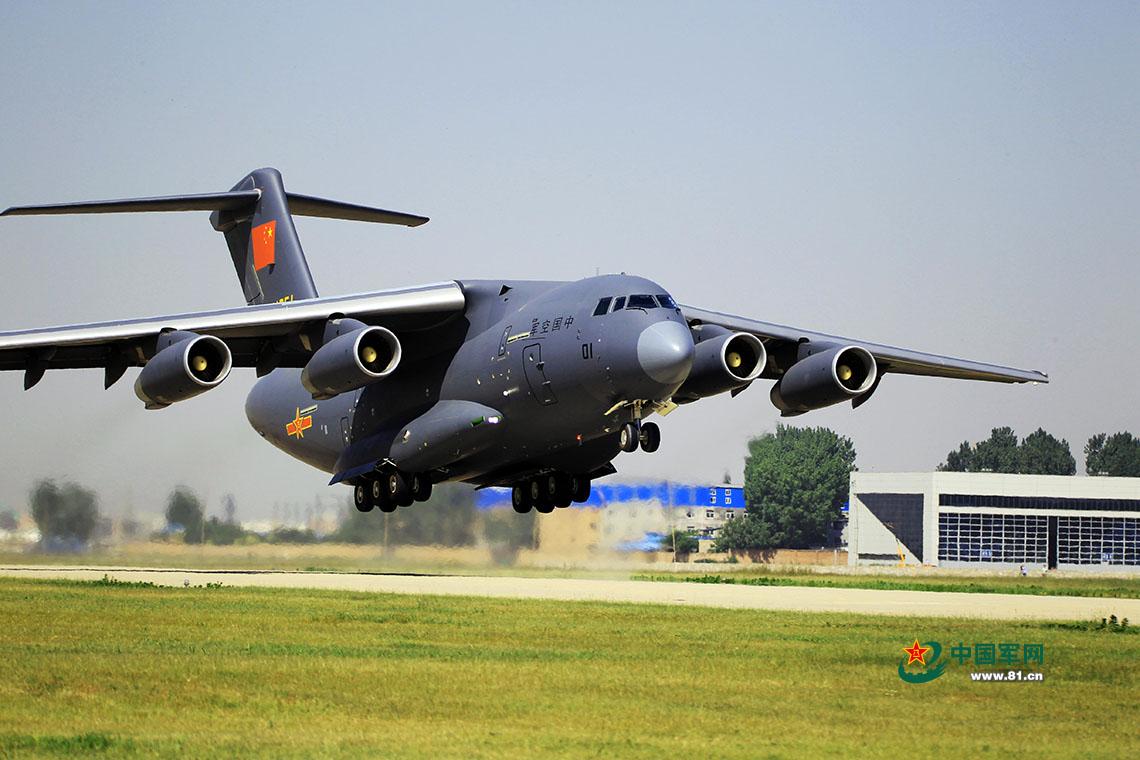 中国空军07飞行标志图片_中国空军列装运-20飞机提升战略投送能力 - 中国军网